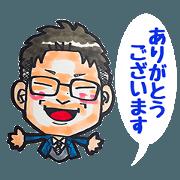 Manabu Imanaga's Sticker