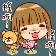 小云云與熊熊鹿 3
