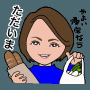 Yayoi san only stamp basic version