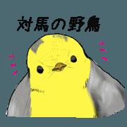 Wild Birds stickers in Tsushima