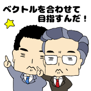 comany stamp
