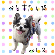 Petfamily Sticker2