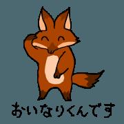 Oinari-kun