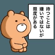 YUN-BEAR 5