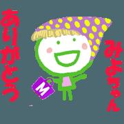 Sticker of Miyocyan