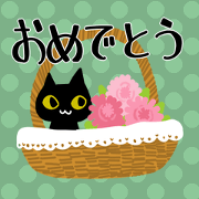 A greeting with a retro black cat