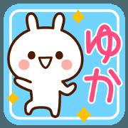 Sticker to send from Yuka