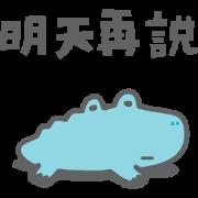 P714★慵懶過日子