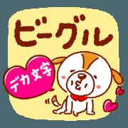 meetaro's beagle2