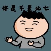 阿文2-網路流行用語篇X