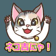Pastel Cat Diary Nekokichi sticker Vol.1