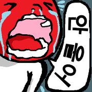 (朝鮮語)他的心在哭泣