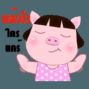 PookPik Pig Girl