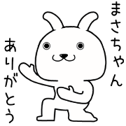 masachan send Sticker