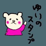 funny bear yui..