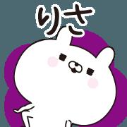 Risa dedicated name sticker