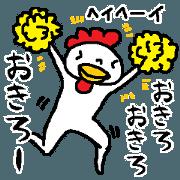 (日語)起床,起床,快起床