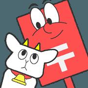Mailbox & goat