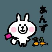 Stickers for Anzu