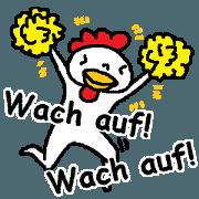 (德語)起床,起床,起床,快起床