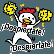 (西班牙語)起床,起床,起床,快起床