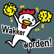 (荷蘭語)起床,起床,起床,快起床