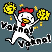 (瑞典語)起床,起床,起床,快起床