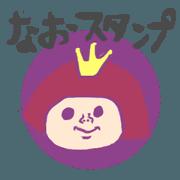 BUFFALO-PEKO's name Sticker Nao