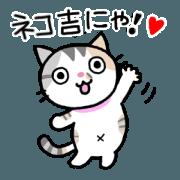 Pastel Cat Diary Nekokichi sticker Vol.2