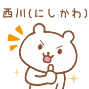 Bear FOR NISHIKAWA