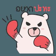 Ba-Bear