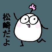 My name is MATSUZAKI