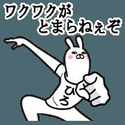 Fun Sticker gift to HIRO Funny rabbit