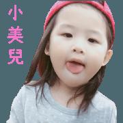 小美兒 ★ 03
