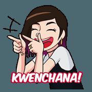 Calm Korean Fan Girl - Sachet