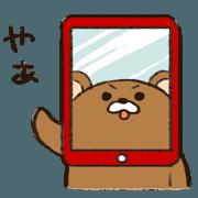 A bear wearing a tablet