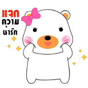 Little White Bear sticker