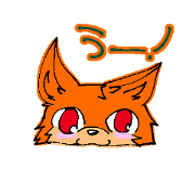 warewolf sticker sgluna
