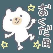 okuda's sticker