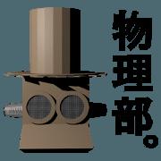 Physics club robot