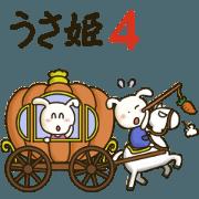 Lady rabbit4 (japanese)