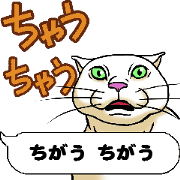 Animated Sticker!White cat BUNTA
