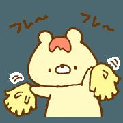 Omorised bear2