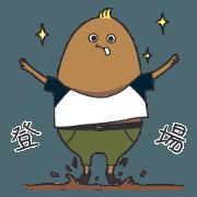 番薯山 -初次見面篇
