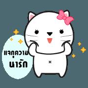 Little White Cat sticker