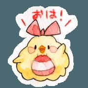 The agedori Sticker.