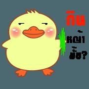 Little Duck sticker