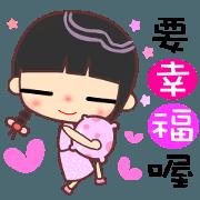 小可愛 ( 簡單篇 )