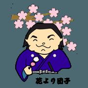 A samurai invites you to a world