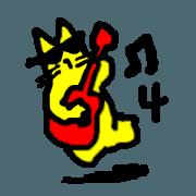 yamanekohouse 4